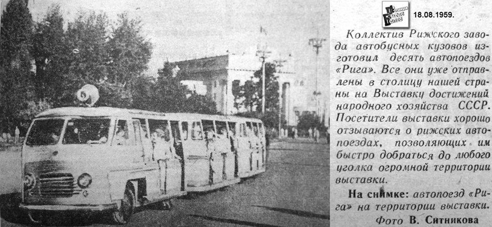 raf_18_08_1959