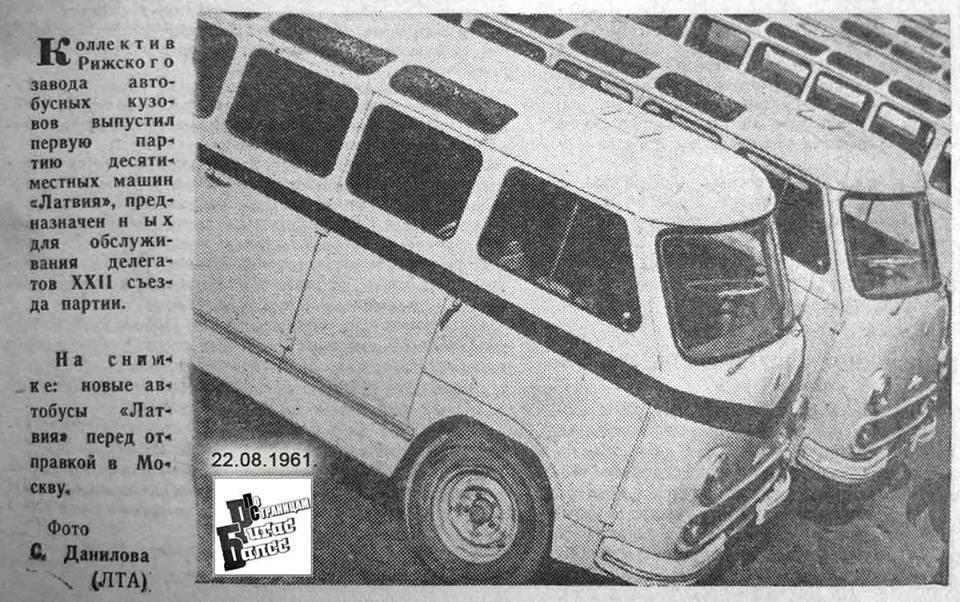 raf_22_08_1961