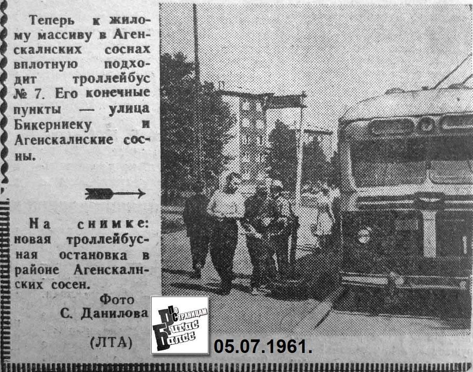 sov_rb_1961