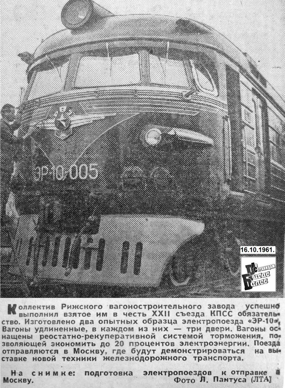 sov_rb_elektro