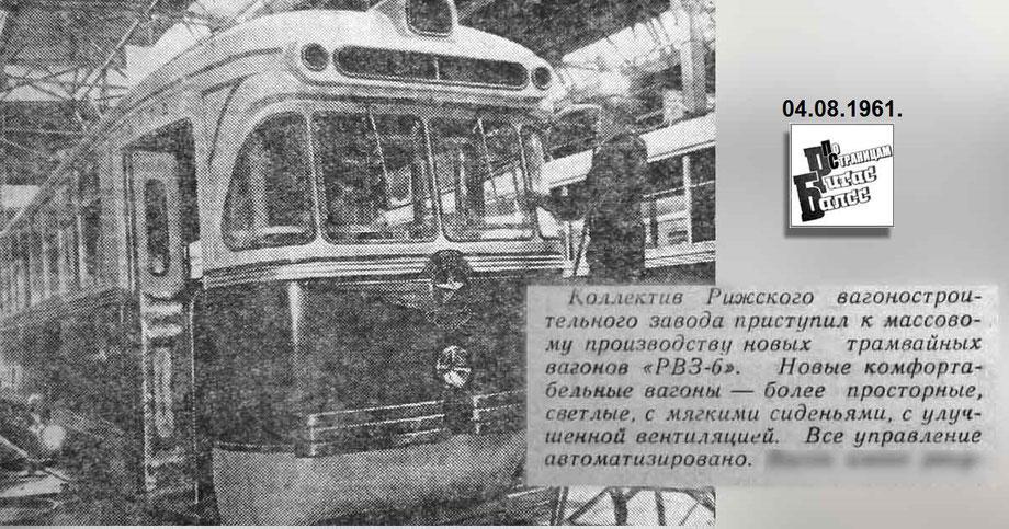 sov_rb_tram1961