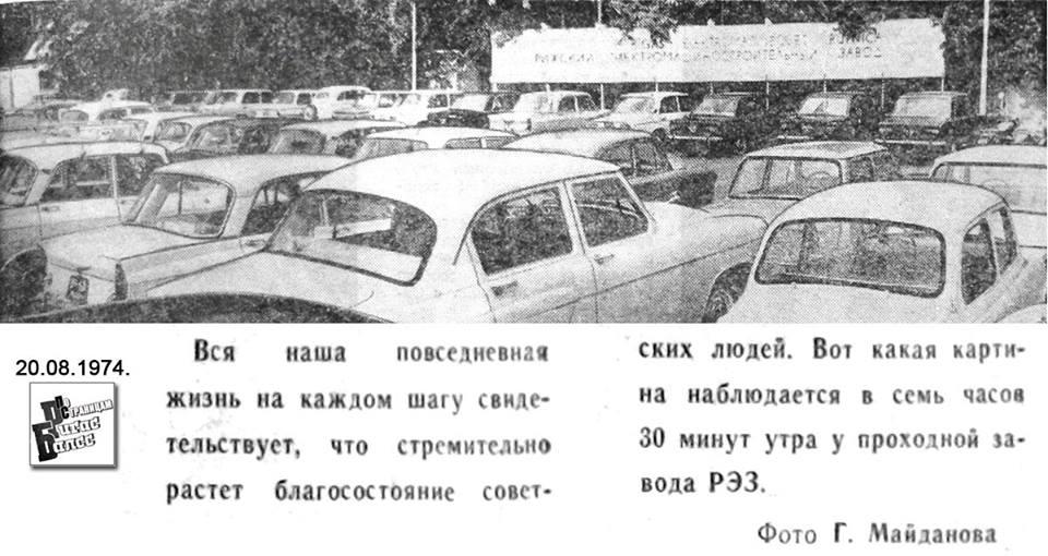vol_1974_rigasbalss
