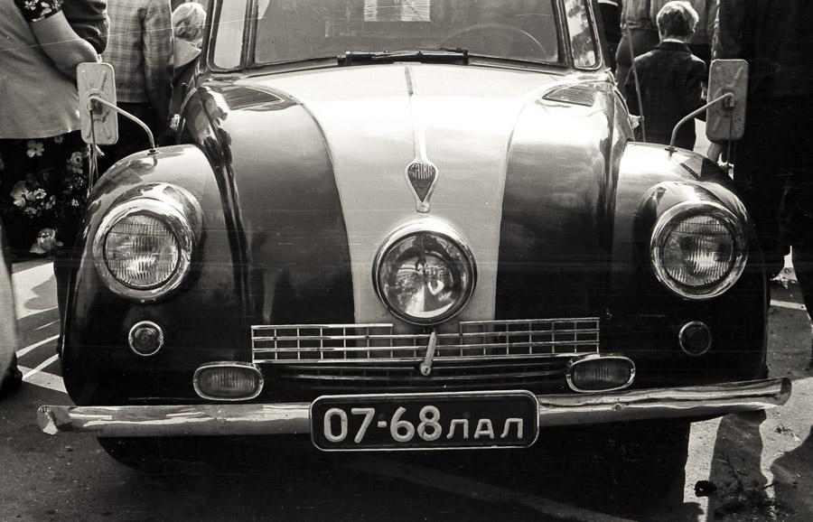 1982_RigaRetro_3