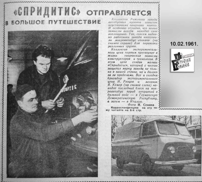 raf_rb_1961_spriditis_i_pikap_001
