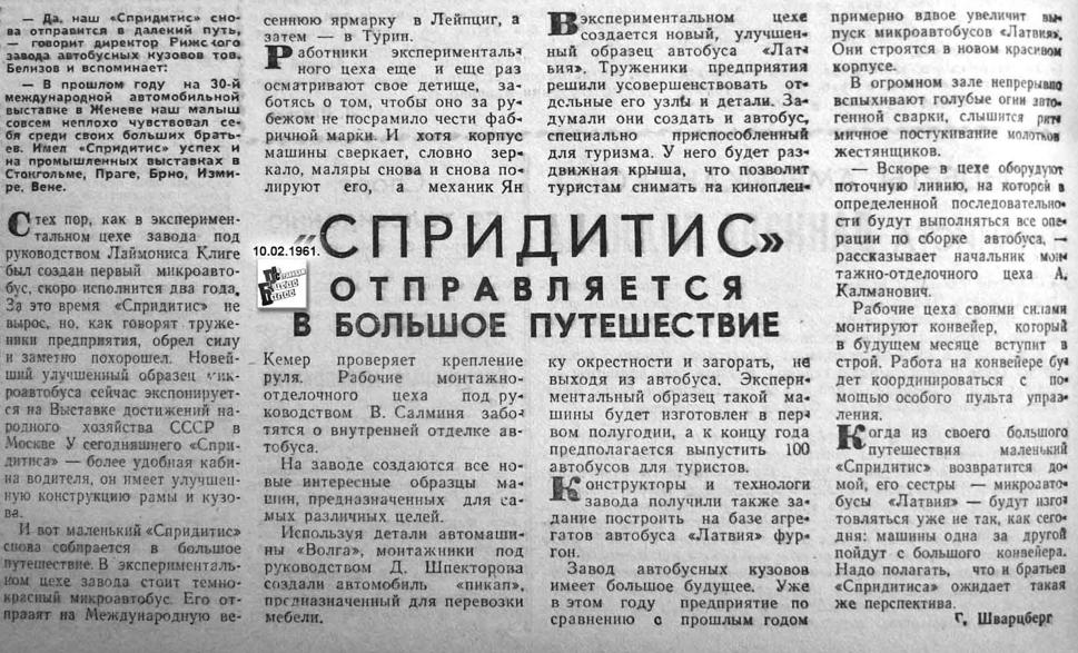 raf_rb_1961_spriditis_i_pikap_002