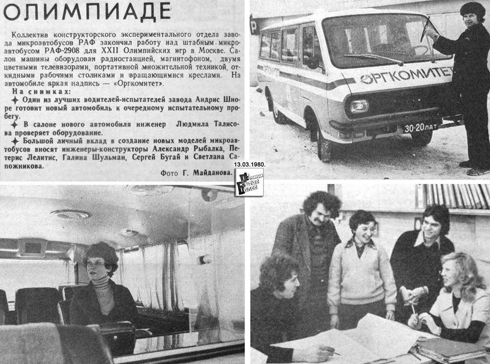 raf_rb_1980_olimp