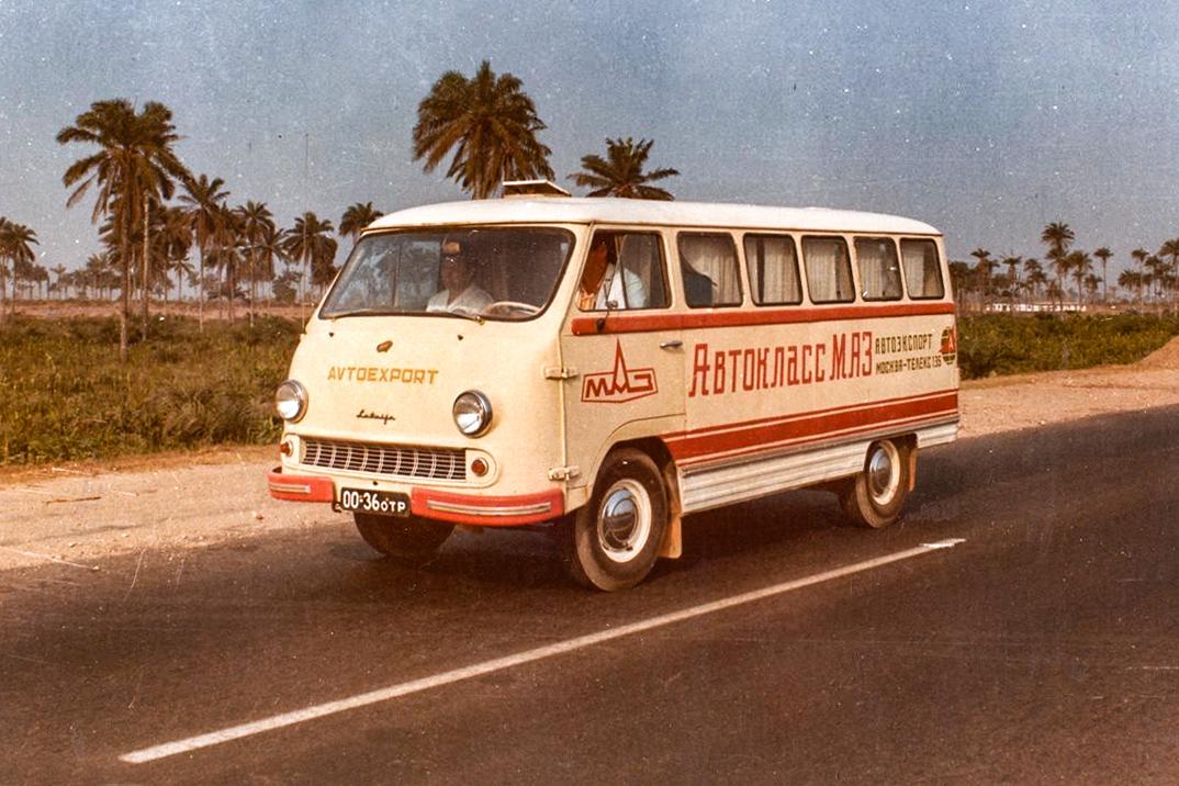 raf_1968_nigeria