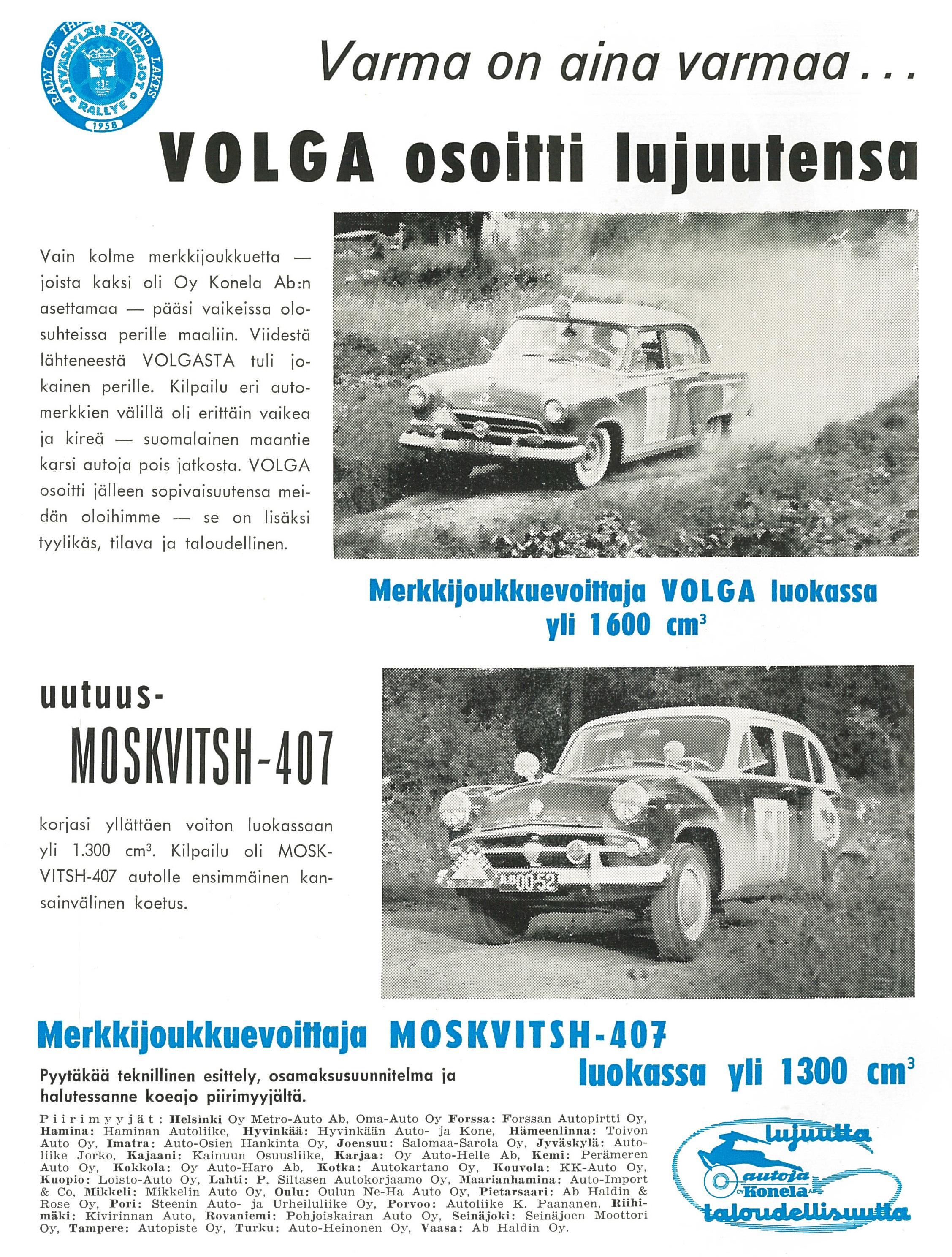 vol_58volgmosjyskälä