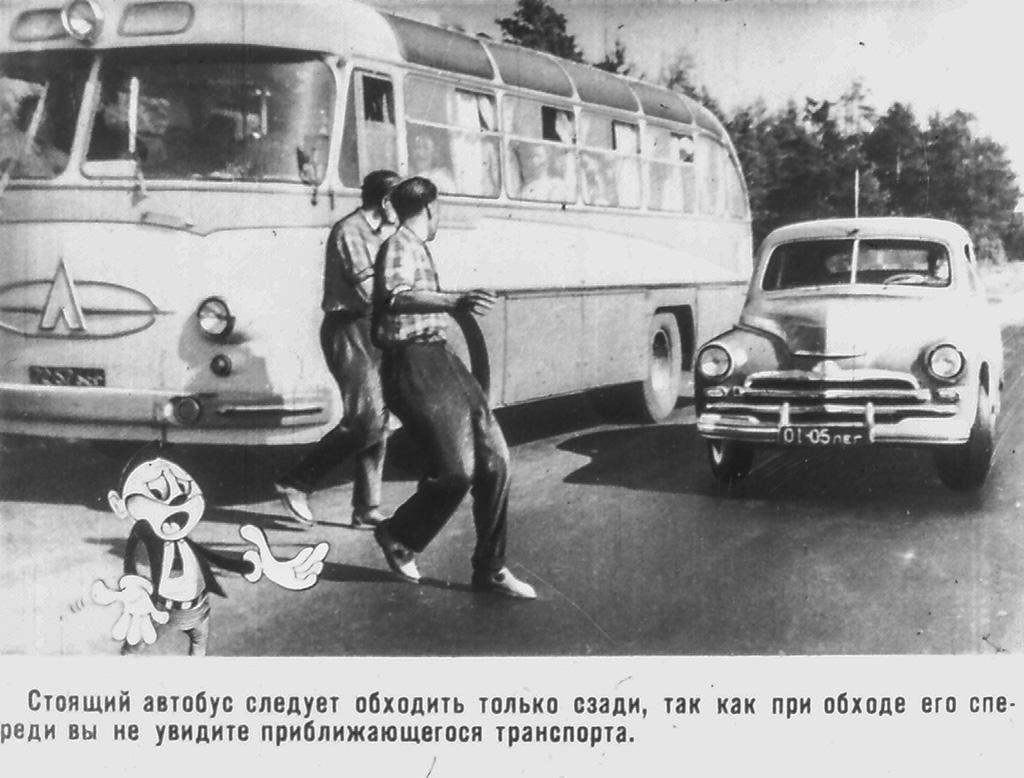 1967_avarii__0005_!