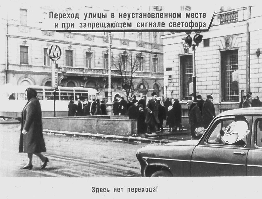 1967_avarii__0005_2