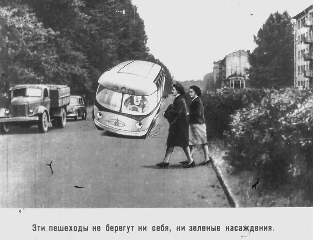 1967_avarii__0007_3