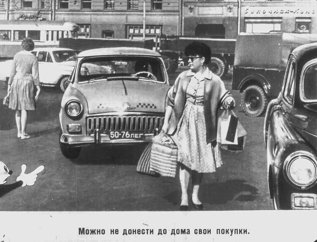 1967_avarii__0008_1