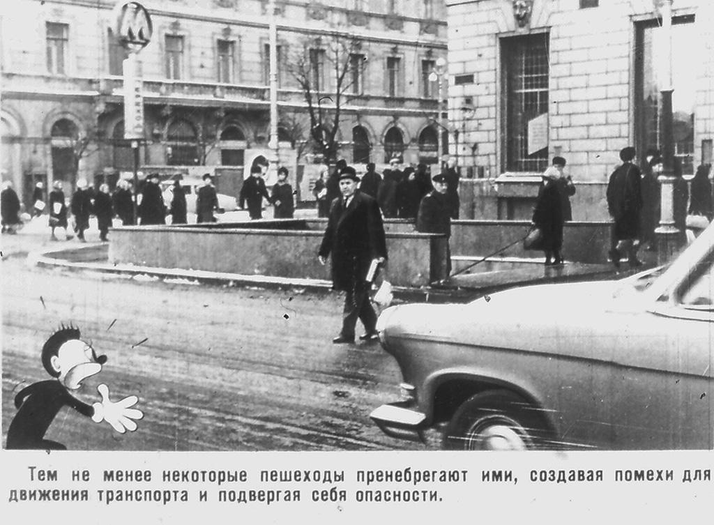 1967_avarii__0009_2
