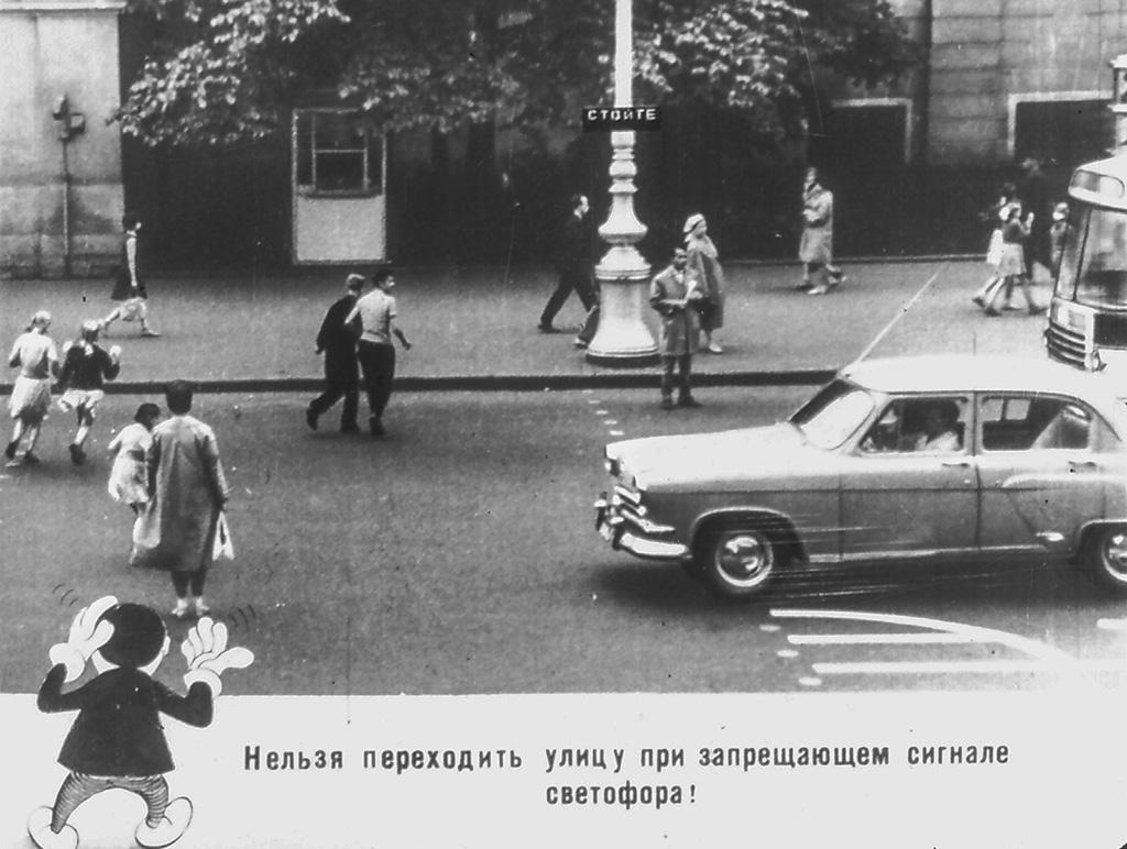 1967_avarii__0010_2