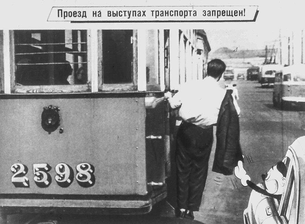1967_avarii__0012_1