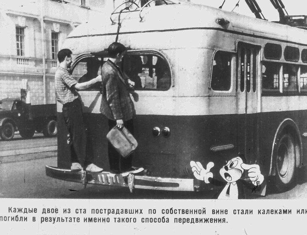1967_avarii__0013_1