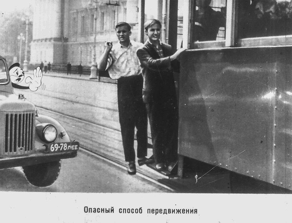 1967_avarii__0013_2