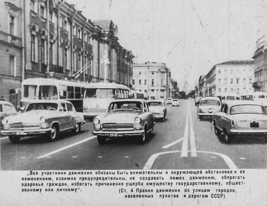 1968_avarii__0003_1