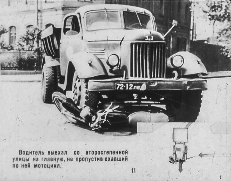1968_avarii__0007_2