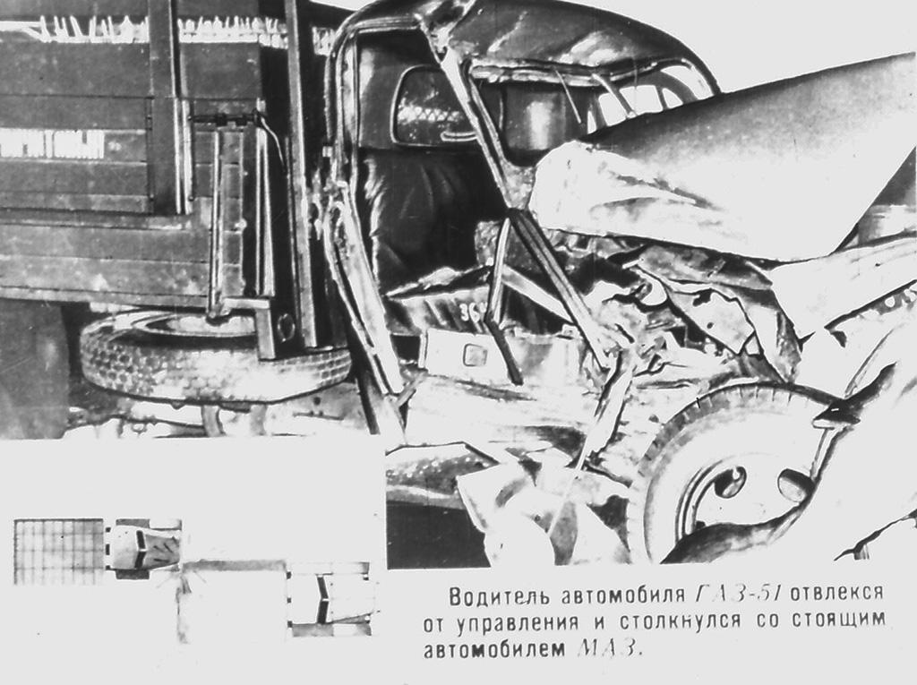 1968_avarii__0018_1