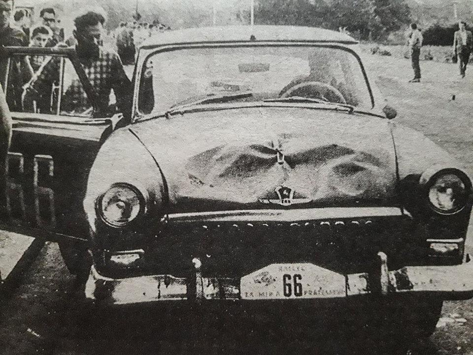 vol_1961_zamiridruzhbu_karamishev-bushmanis