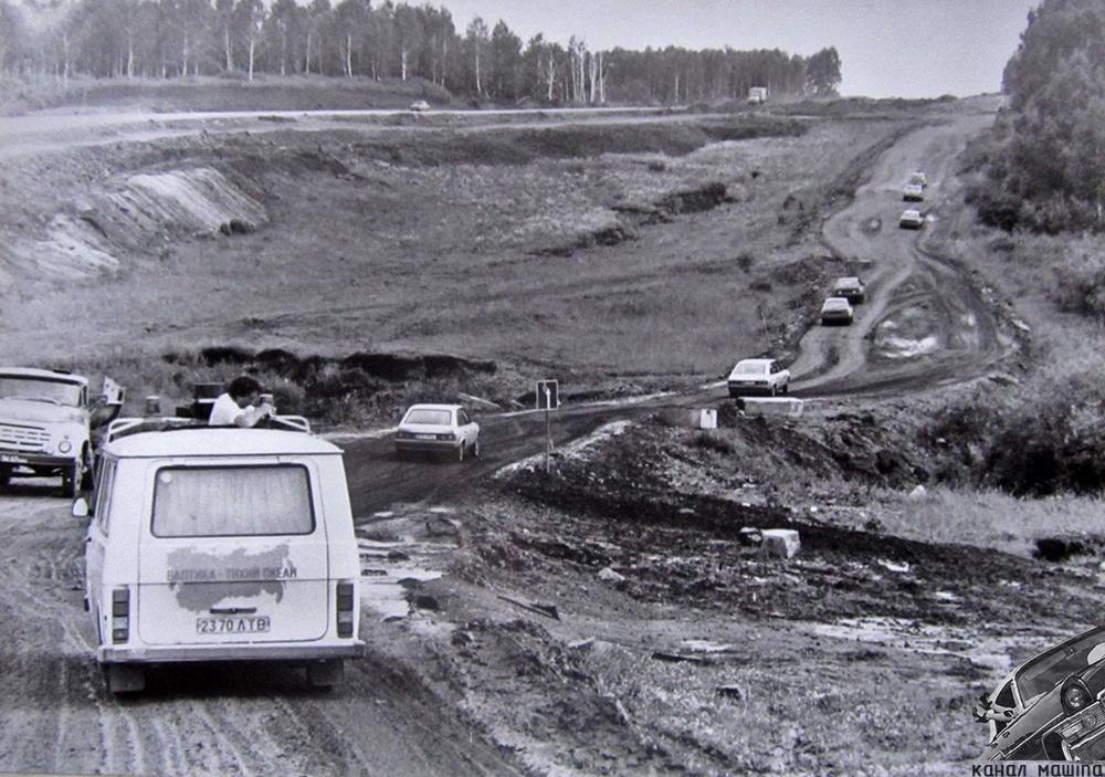 raf_1988_vladivostok_2